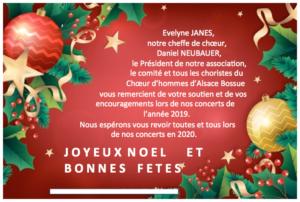Joyeux Noël 1
